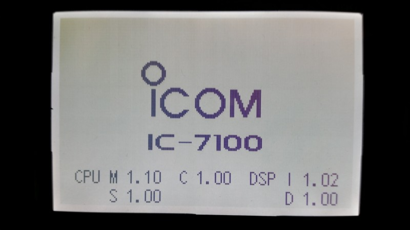 Icom IC-7100 Nuevo Firmware disponible E4 (Mayo 2015)