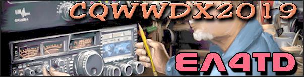 EA4TD CQWW 2019 SSB